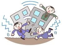 地震で建物倒壊時の大家の責任
