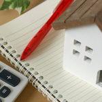 住宅と用途地域