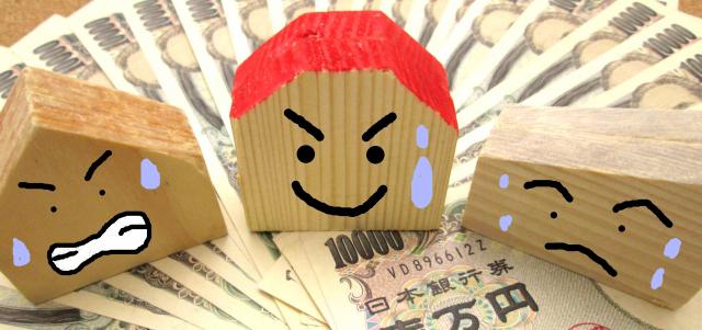 地代が固定資産税よりも安い場合の対応方法