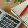 収益物件購入時にかかる登録免許税