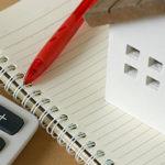 アパートなど収益物件売却時の手数料や費用