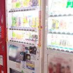自動販売機投資と許認可