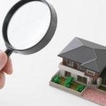 収益物件購入時や売却時の不動産査定方法