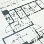 群馬県前橋市の投資用区分所有マンション物件