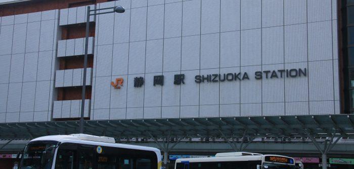静岡県で一戸建て・マンションなどの収益物件の売却