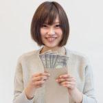 埼玉県さいたま市に不動産投資用マンションを購入