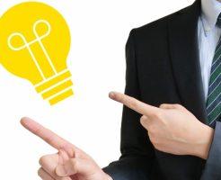 接道義務と不動産投資