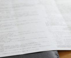 賃貸借契約書