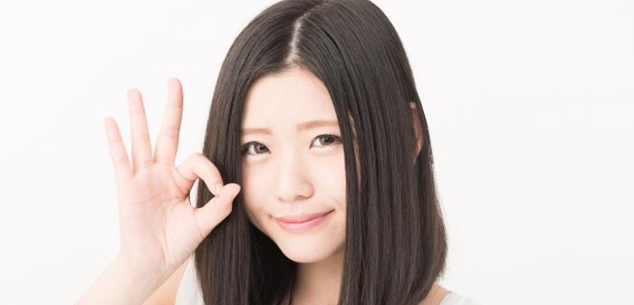 埼玉県の女子