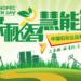 中国高配当銘柄 シノペック(中国石油化工)へ株式投資